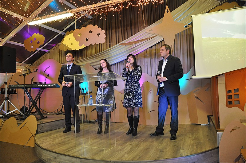 Группа прославления